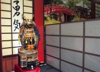 samurai-1176321
